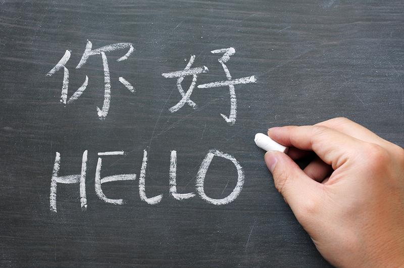 中国語と英語を勉強しながら、地道に努力することの大切さを知る