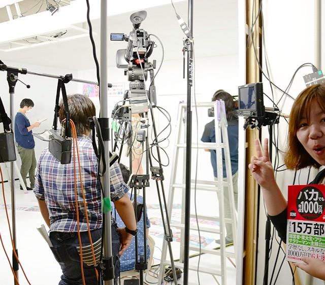アライブのセミナールームがテレビの撮影地として起用されました!!