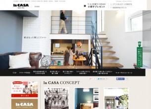 la CASA様(注文住宅/工務店/ホームページ制作)