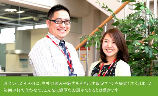 日本住建株式会社 総務部 金子様・高田様(注文住宅)