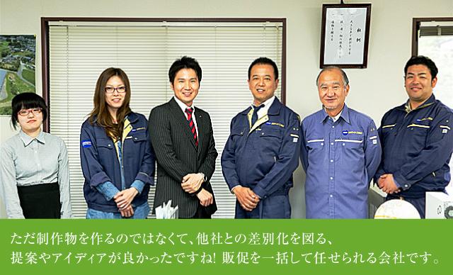 横浜ライト工業 代表取締役 浜口伸一 様