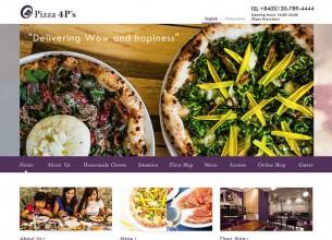 ベトナム ホーチミンで人気NO.1の本格石釜ピザ店「4P's 」様