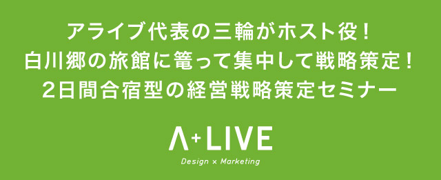 alive_1020