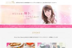ホームページ制作|名古屋の女の子が知りたい美容情報発信サイト「Only One Beauty」様