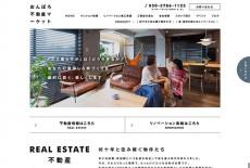 ホームページ制作|東京・神奈川近郊の中古ヴィンテージマンション「おんぼろ不動産マーケット」様