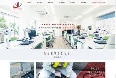 ホームページ制作|春日井市で鉄筋探査・橋梁点検を行う会社「シビルテック株式会社」様
