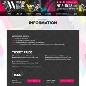 ホームページ制作|世界のトップDJが一堂に集結する「WIRED MUSIC FESTIVAL」特設サイト
