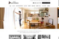 ホームページ制作|名古屋市のオシャレな注文住宅を提案する「KAZA DESIGN」様