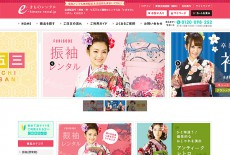 ホームページ制作|振袖・袴・七五三など着物のレンタルの株式会社まきやす様「e-きものレンタル」
