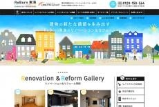 ホームページ制作|愛知県豊橋市のリノベーション&リフォームを手掛ける「ReBorn東海」様