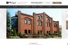 ホームページ制作|神奈川県全域と東京都南部でレンガの家を建てる「せらら工房」様