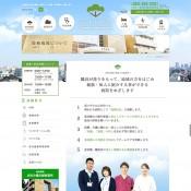 ホームページ制作|訪問介護・訪問リハビリサービスなどの医療法人親和会様「松和病院」
