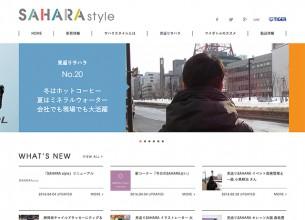 ホームページ制作 タイガー魔法瓶 水筒 SAHARA 公式サイト