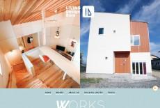 ホームページ制作|三重県菰野町にあるデザイン性の高い注文住宅「リビングデザインビューロ」様