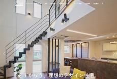 ホームページ制作|愛知・名古屋の注文住宅「クラシスホーム株式会社」様
