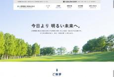 ホームページ制作|大垣・岐阜を中心に工場の電気工事施工「小栗電機工業株式会社」様