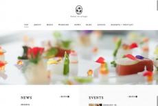 ホームページ制作|安城市にある和モダンレストラン「花の宴」様