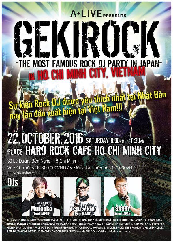 アライブ主催で「GEKIROCK in Vietnam」をホーチミンで開催しました。