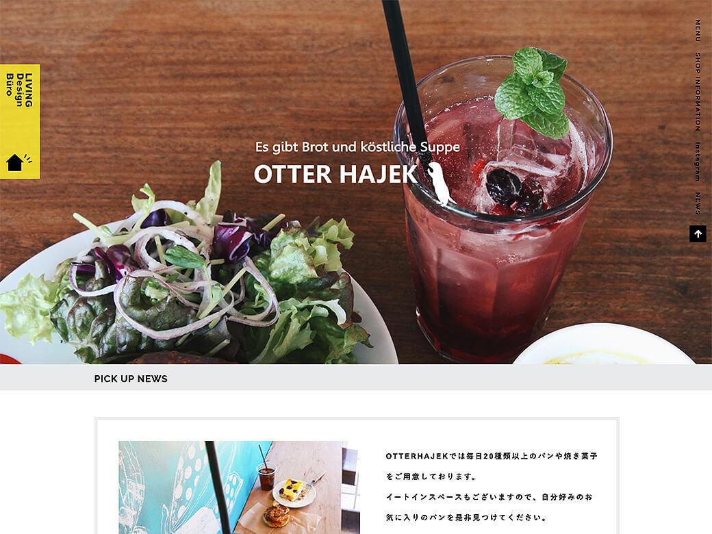ベイカリー&カフェ「OTTER HAJEK」 Webサイト