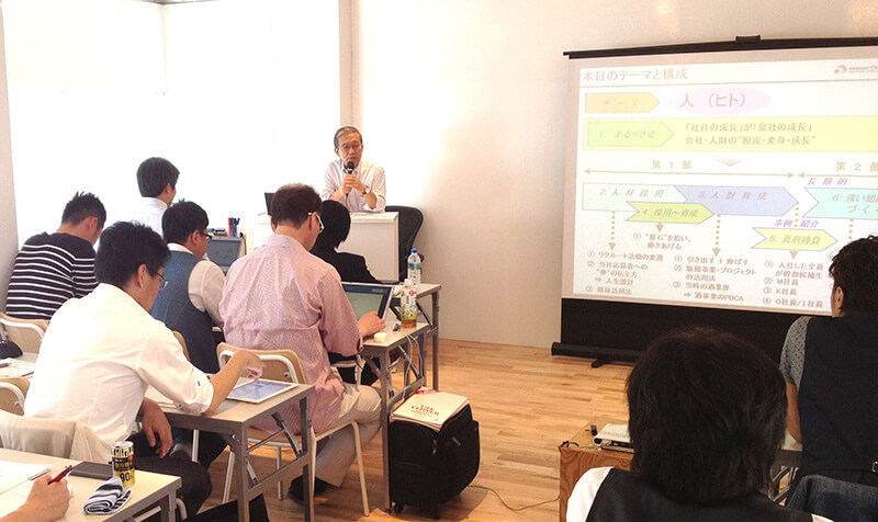 12月8日(金)17時〜 大坂靖彦先生と教え子であるアライブ代表 三輪のトークセッション「会社を成長させるまでの軌跡」