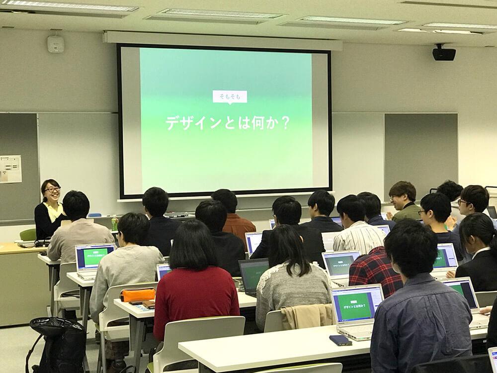 愛知県立大学 情報科学部の授業でアライブがデザインの講義を担当することになりました。