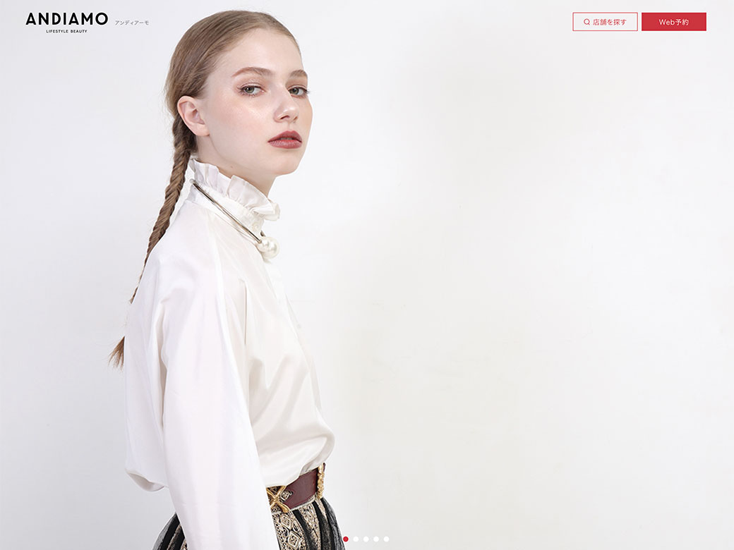 WebサイトのTOPイメージ