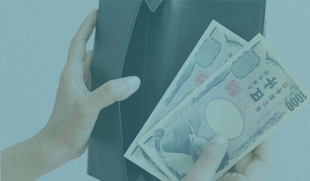 料金支払いイメージ