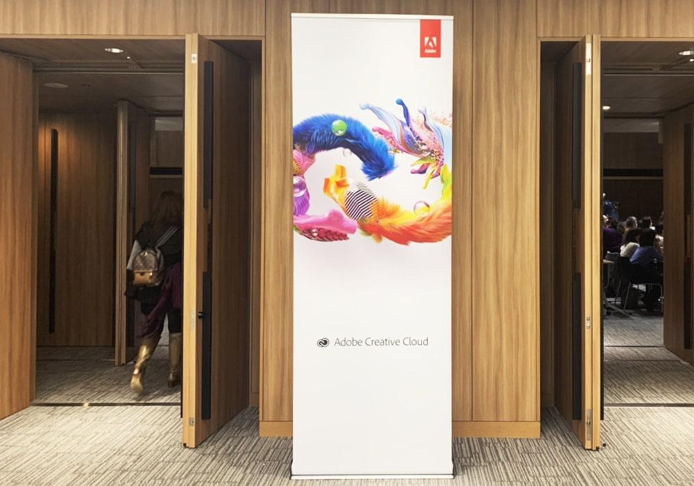 ダイジェスト版「Adobe Creative Cloud 業務効率アップセミナー」