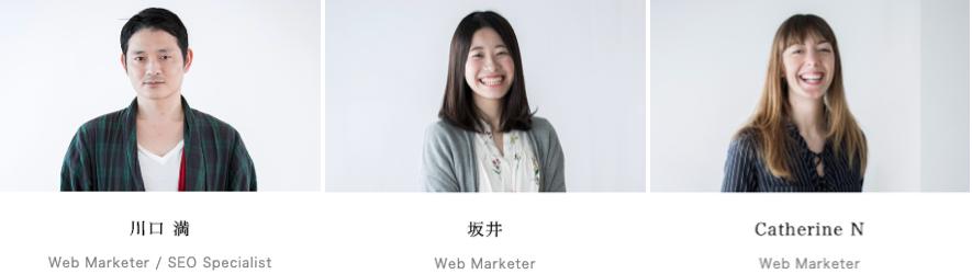 WEB広告診断スタッフ
